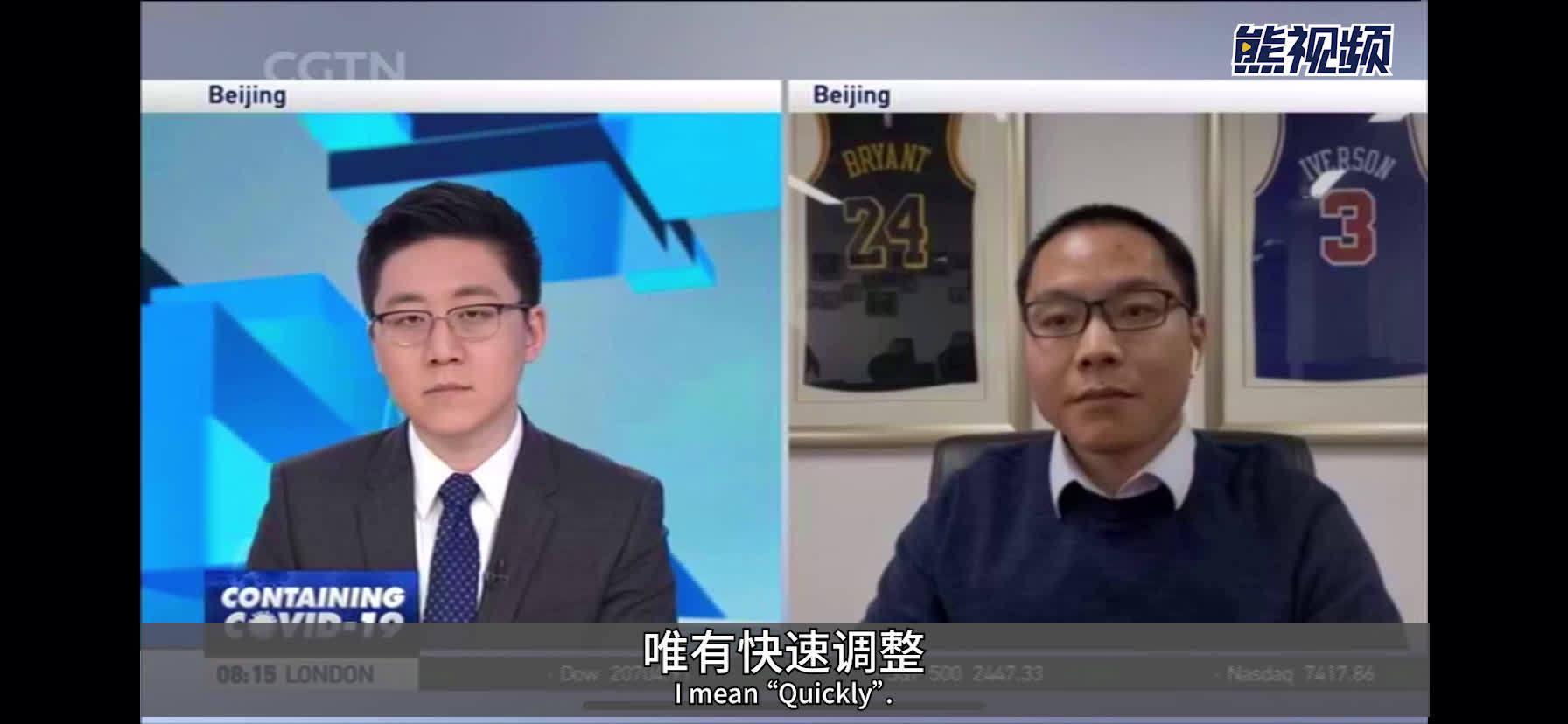 懒熊体育联合创始人@黎双富 接受央视CGTN视频直播连线英文采访