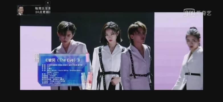 刘雨昕、许佳琪、陆柯燃、曾可妮、欧若拉、孙芮、冯若航演绎EXO的