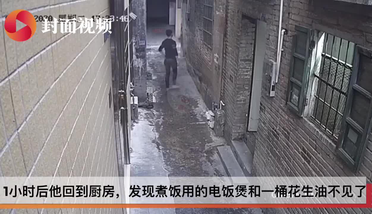 男子趁主人不在偷走电饭煲和花生油 被处行政拘留10日