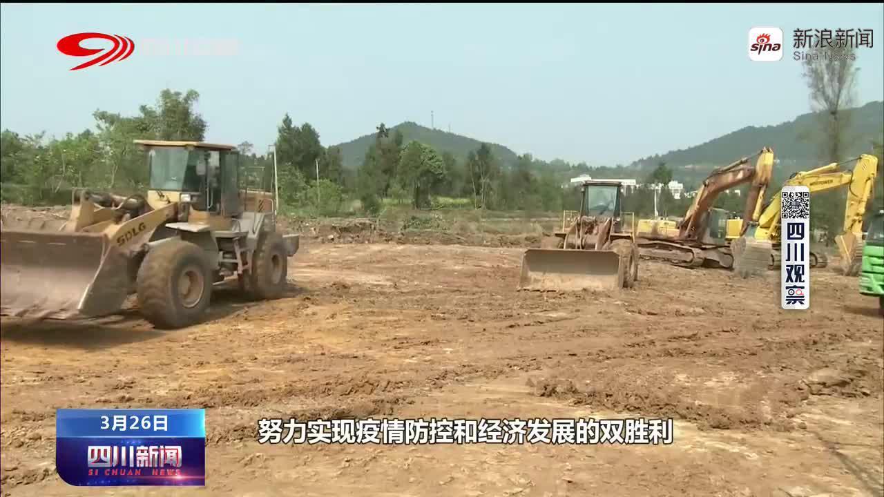 SCTV1 四川新闻        2020.03.26