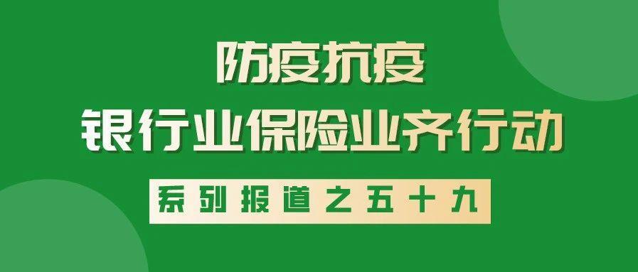 黑龙江银保监局:警惕不法分子伪造银保监会文件实施贷款诈骗
