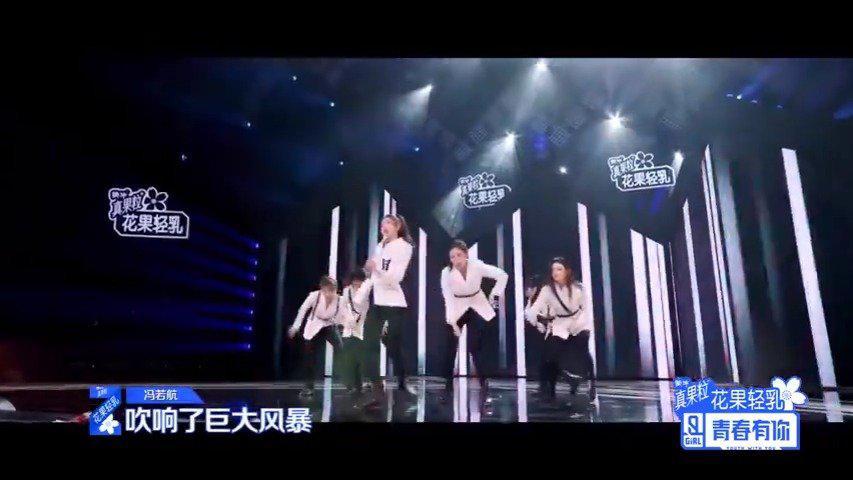 青你2刘雨昕、许佳琪、陆柯燃、曾可妮、欧若拉、孙芮、冯若航翻跳EXO