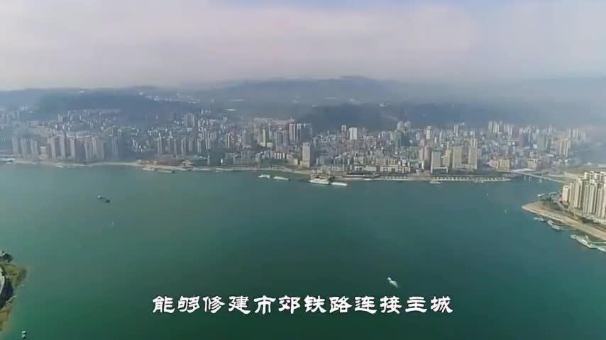 重庆很有潜力的3个区县,正联合发展,网友提议修市郊铁路