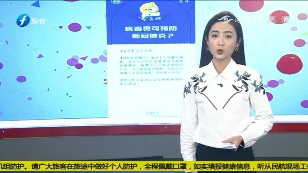 """""""中建三局从国内招聘工人去国外建方舱""""?官方回应:不实信息"""