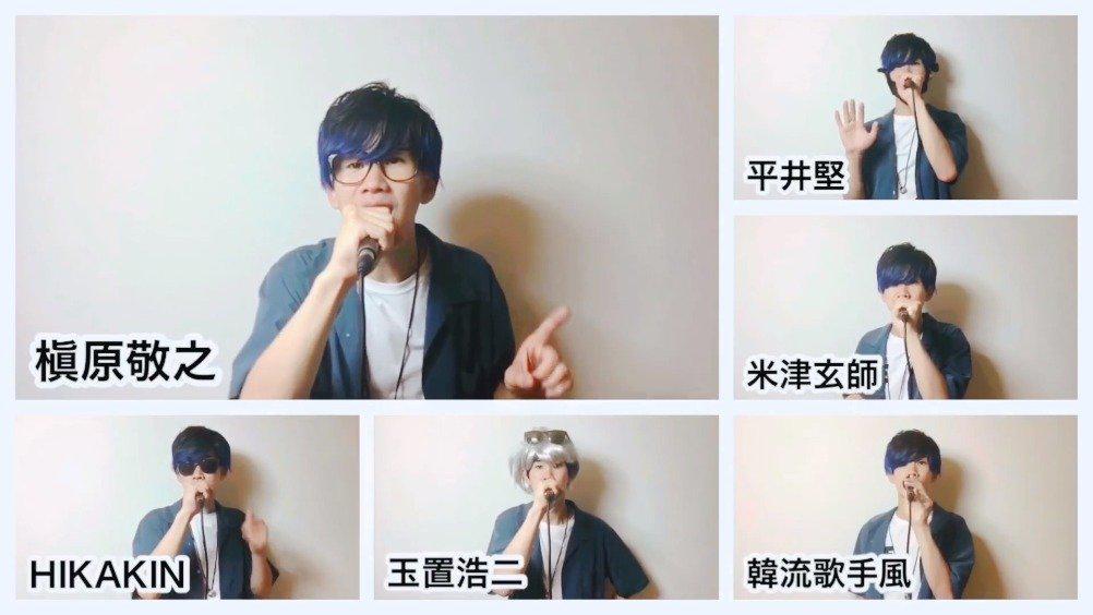 『恋 / 星野源』日剧逃避虽可耻但有用的主题曲被一人唱成七种声音