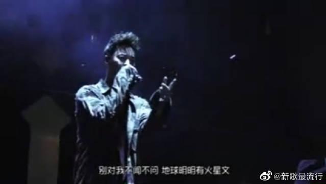"""潘玮柏《第三类接触》live,现场异类饶舌即兴自创外星""""伊利语""""!"""