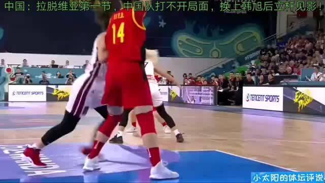 2018女篮世界杯,中拉之战第一节,中国进攻受阻换韩旭立竿见影!