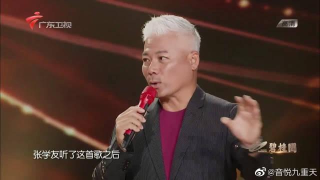 流淌的歌声:巫启贤《只想一生跟你走》,唱出多少辛酸和无奈