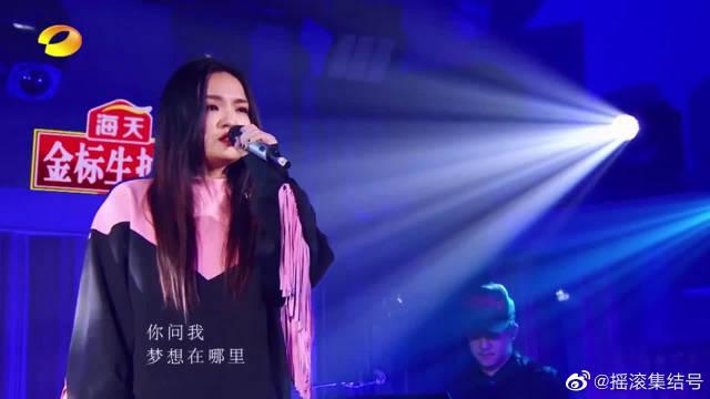 徐佳莹突破尝试摇滚风,《我还年轻》向时间呐喊,太痛快了