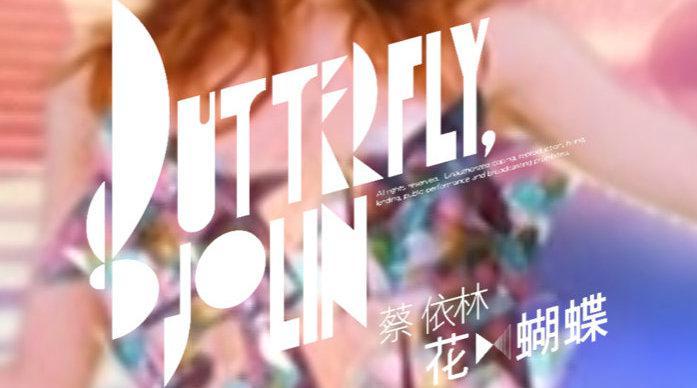 这是Jolin @蔡依林 她是绿幕影后 今天她为大家带来无实物表演(逃跑