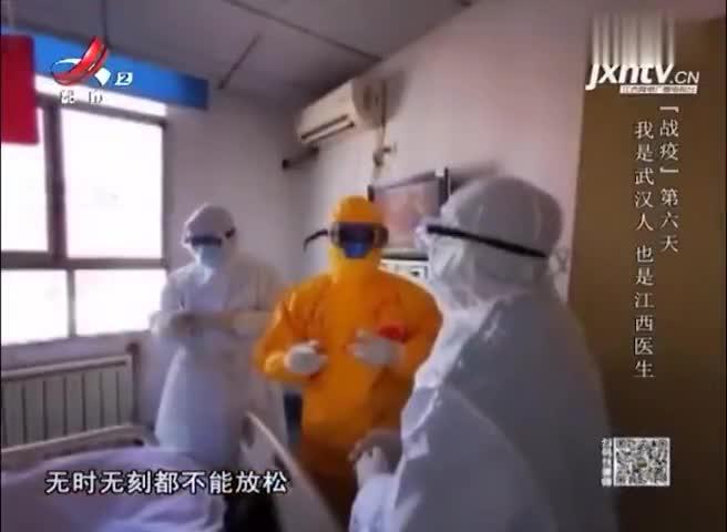 战役对抗6:虽然我们来自各个地方的医院,但我们也是武汉人