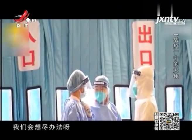 战役天使3:护士因不知让六个月大的宝宝感染,悉心照顾情况良好