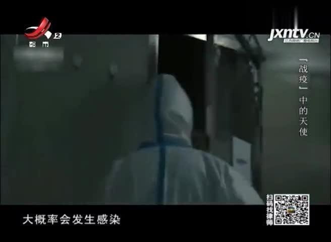 战役天使4:医生救人因与病人呆时间太长被感染流泪,感动无数人