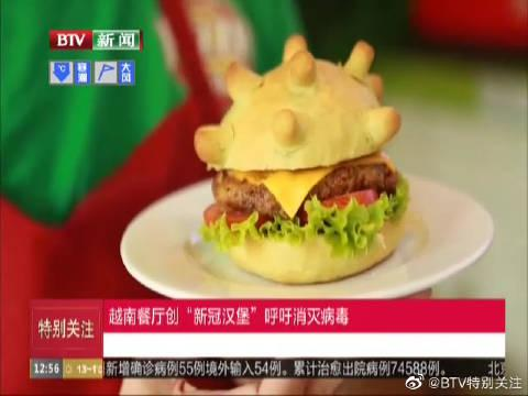 """越南餐厅""""新冠汉堡""""呼吁消灭病毒"""