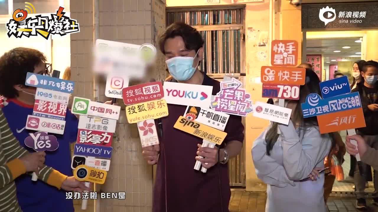 视频:林家栋支持新导演不计酬:没有了也没办法