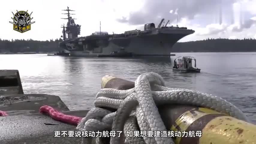 中国亮出核动力航母底牌?远超俄罗斯预期:提前了5年的时间