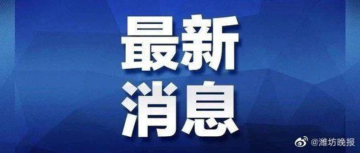 中共中央政治局召开会议  分析国内外新冠肺炎疫情防控和经济运行形势
