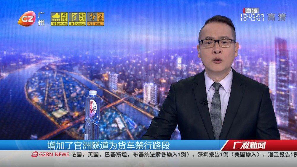广州 4月起 大学城官洲隧道禁行货车
