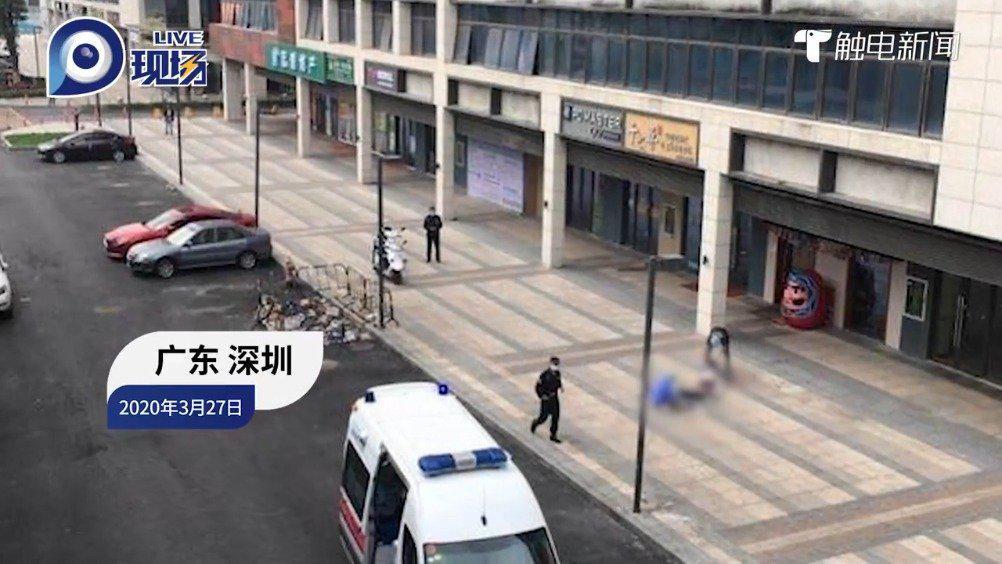 深圳两名14岁初中女生坠亡,警方:初步认定为轻生