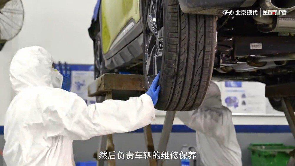 视频:同心抗疫 北京现代免费出行守护真的英雄