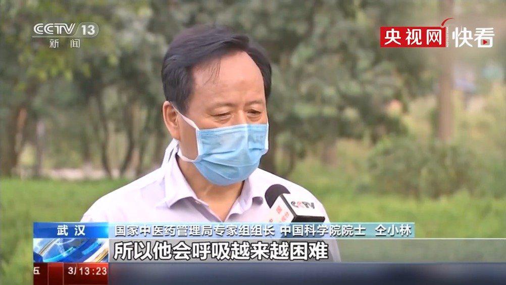 中国科学院院士仝小林:抗疫一线 中医一直在