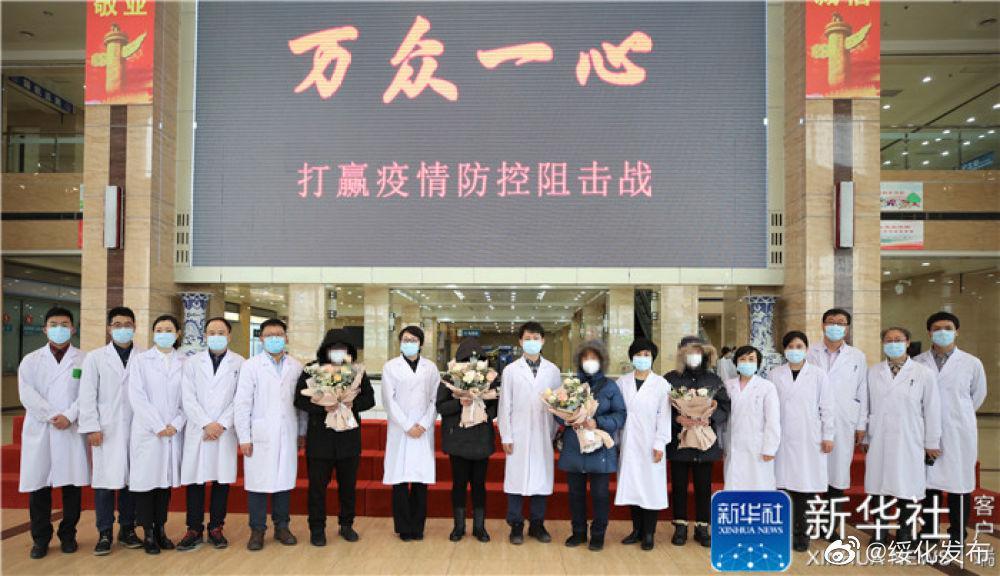 托举生命的竞速——黑龙江集中救治新冠肺炎重症患者纪实