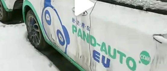 """起底直播卖二手新能源汽车:分时租赁的""""锅"""",农村市场背"""