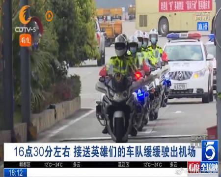"""英雄接英雄!""""中国机长""""刘传健接""""川军""""回家"""