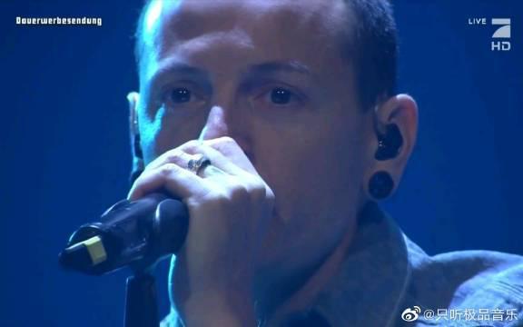 我永远会为真正喜欢Linkin Park而循环,而不为任何一个人循环