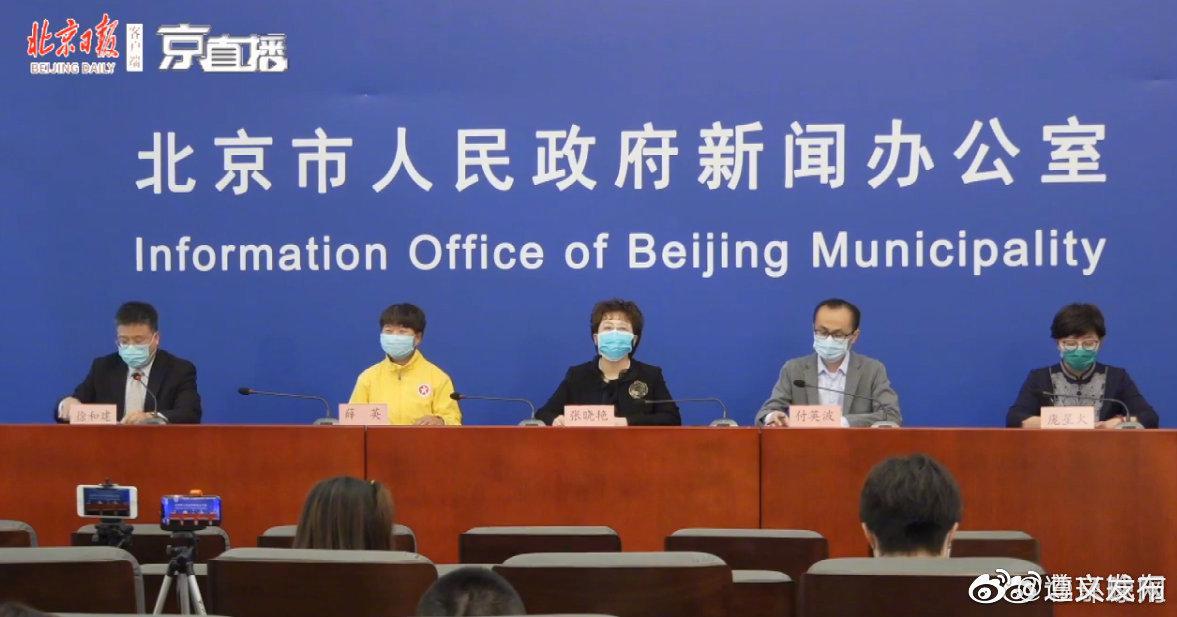 北京一留学生在美国出现干咳等症状未就诊,回国第4天确诊