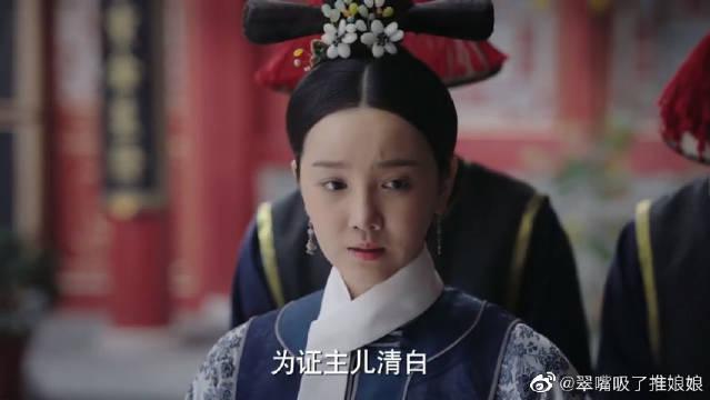 如懿传 周迅&霍建华&张钧甯&辛芷蕾