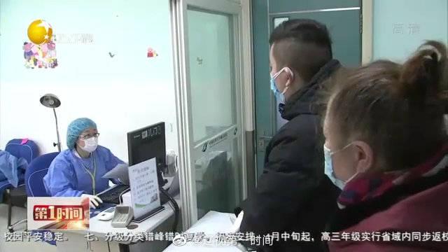 辽宁省各级医疗机构全面开诊!