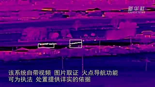 """沈阳:""""天眼""""24小时监控 紧盯秸秆焚烧"""