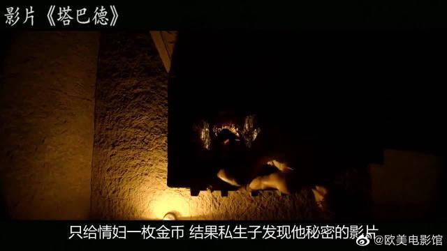 老人被埋土里15年,不吃不喝仍活着,还告诉孙子地下有个黄金库