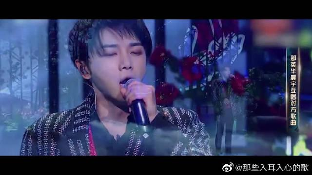 歌手·当打之年华晨宇舞台表现力混剪,绝美高音简直太有魅力啦!