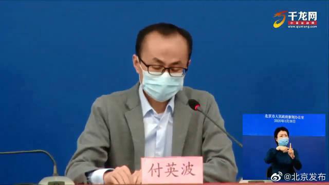 北京旷视科技AI测温系统已部署200余家商超场所