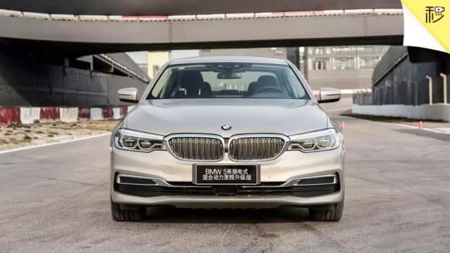 今天我们就开箱体验刚刚上市的BMW 530Le里程升级版车型。新车不仅装