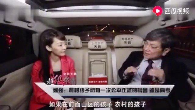 浙大郑强教授谈寒门难出贵子和高校自主招生。  郑教授说的很有道理