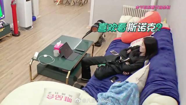 张碧晨看完丁俊晖的比赛之后,竟马上和丁俊晖视频聊天?
