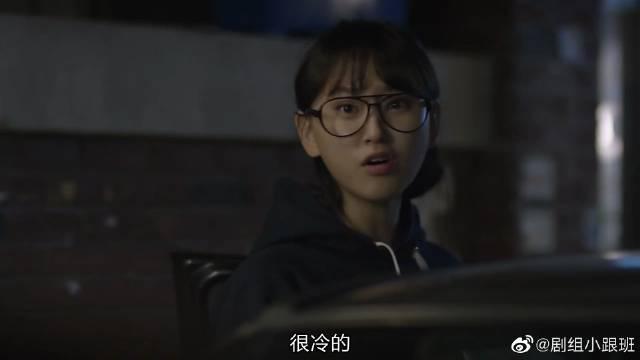 李惠利 朴宝剑