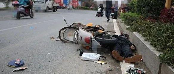 抚州突发!男子骑电动车被撞当场身亡(附视频)