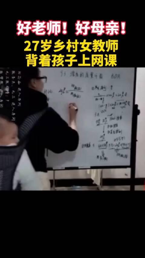 """27岁女教师去福建陪当兵的爱人过年,因疫情一直""""滞留"""""""