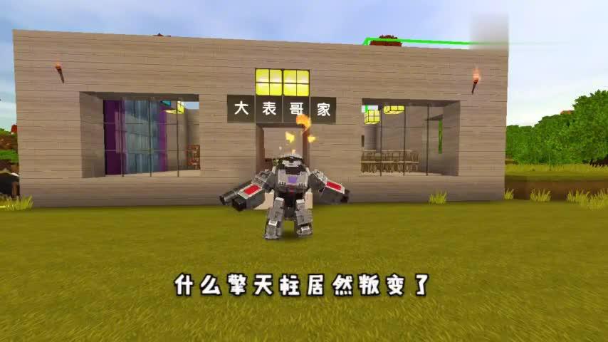 迷你世界:小表弟投靠贝利亚,带来100个钢铁侠,要消灭威震天