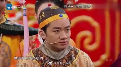 王源&王祖蓝二人之间的绕口令对决!把小源急的脸重庆话都说出来了