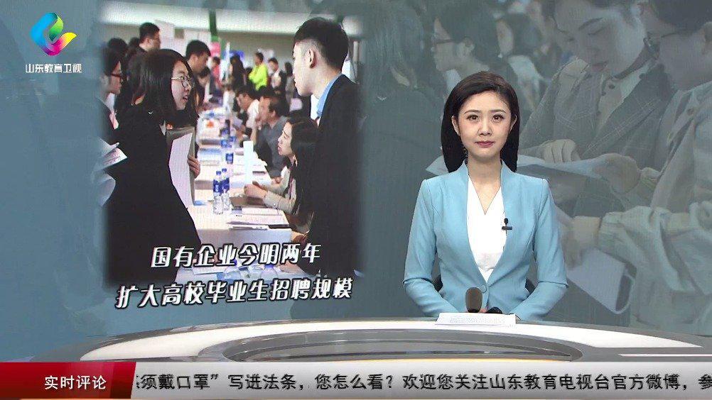 近日, 在国新办举行的政策例行吹风会上,人社部相关负责人表示,国