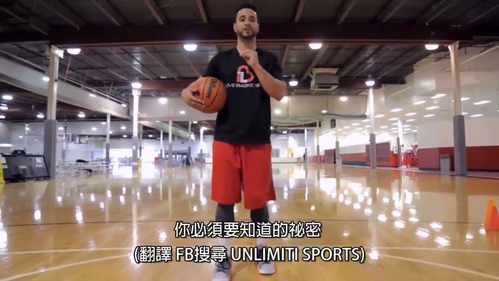 洛克老师的篮球小课堂,教你提升控球水准的七大重点下部,控球高手的