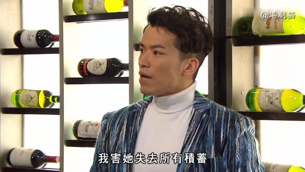 TVB《爱回家之开心速递》有时候 女人不闹人更恐怖..