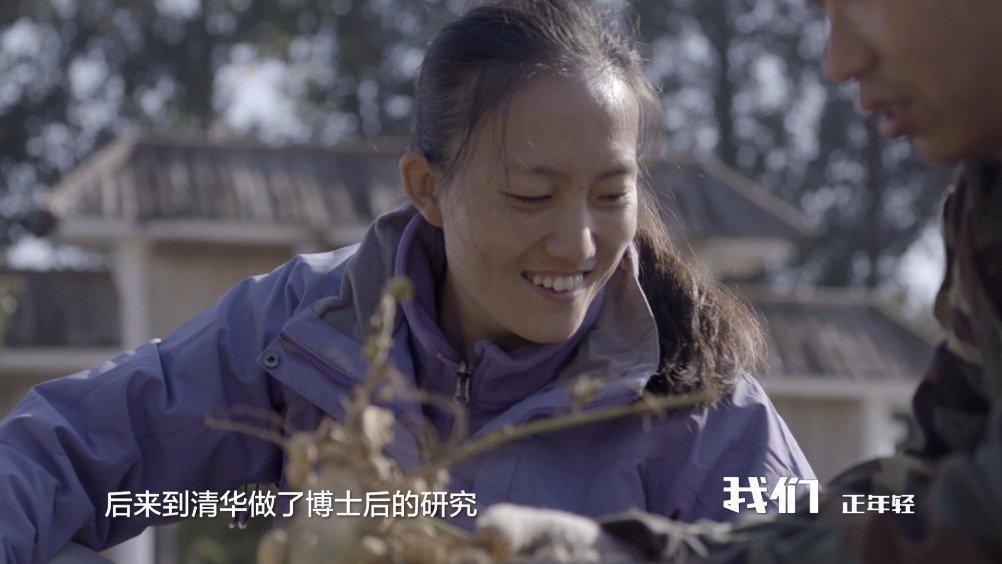 """石嫣,中国人民大学农业与农村发展学院博士毕业,现在是""""新农人"""""""
