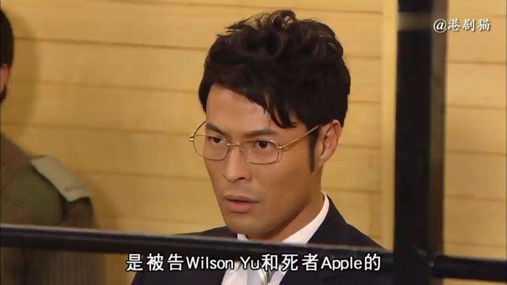 TVB《法证先锋3》 庭上斗演技 官司面前无夫妻  电视剧《法证先锋III