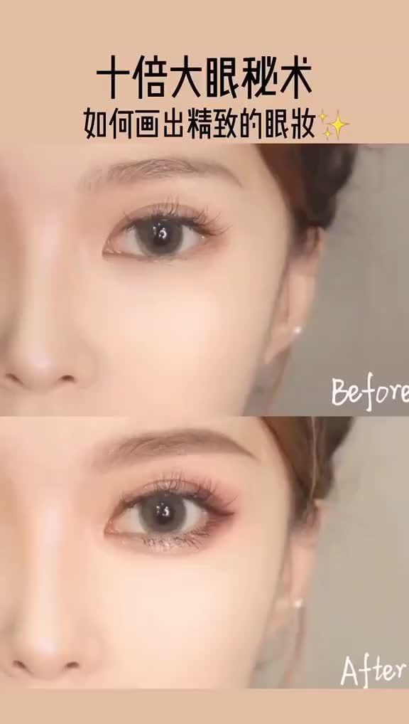 精致的大眼妆从一只普通的眼线笔开始吧~隆鼻